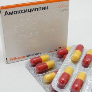 Антибиотик амоксициллин с алкоголем-можно ли пить.