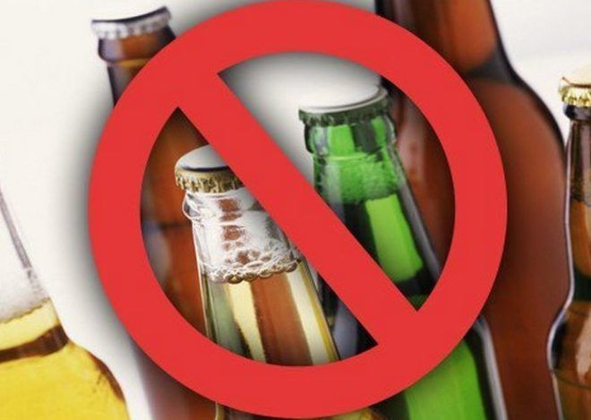 Сколько времени организм очищается от алкоголя полностью