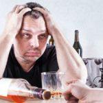 Потеря памяти после приема алкоголя
