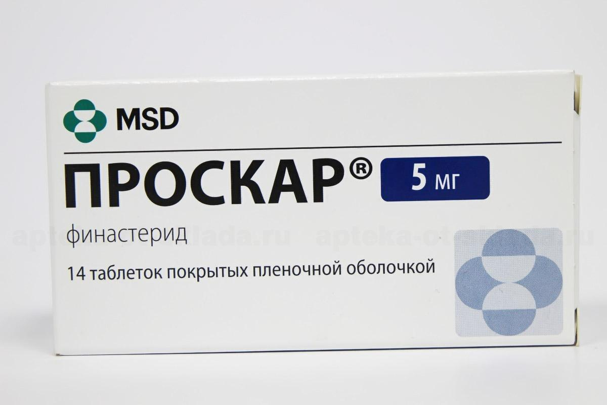 Алкоголь и лекарства от простатита